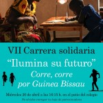 VII Cartel Solidaridad Guinea Turquesa